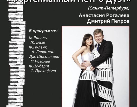 афиша_петро_А3