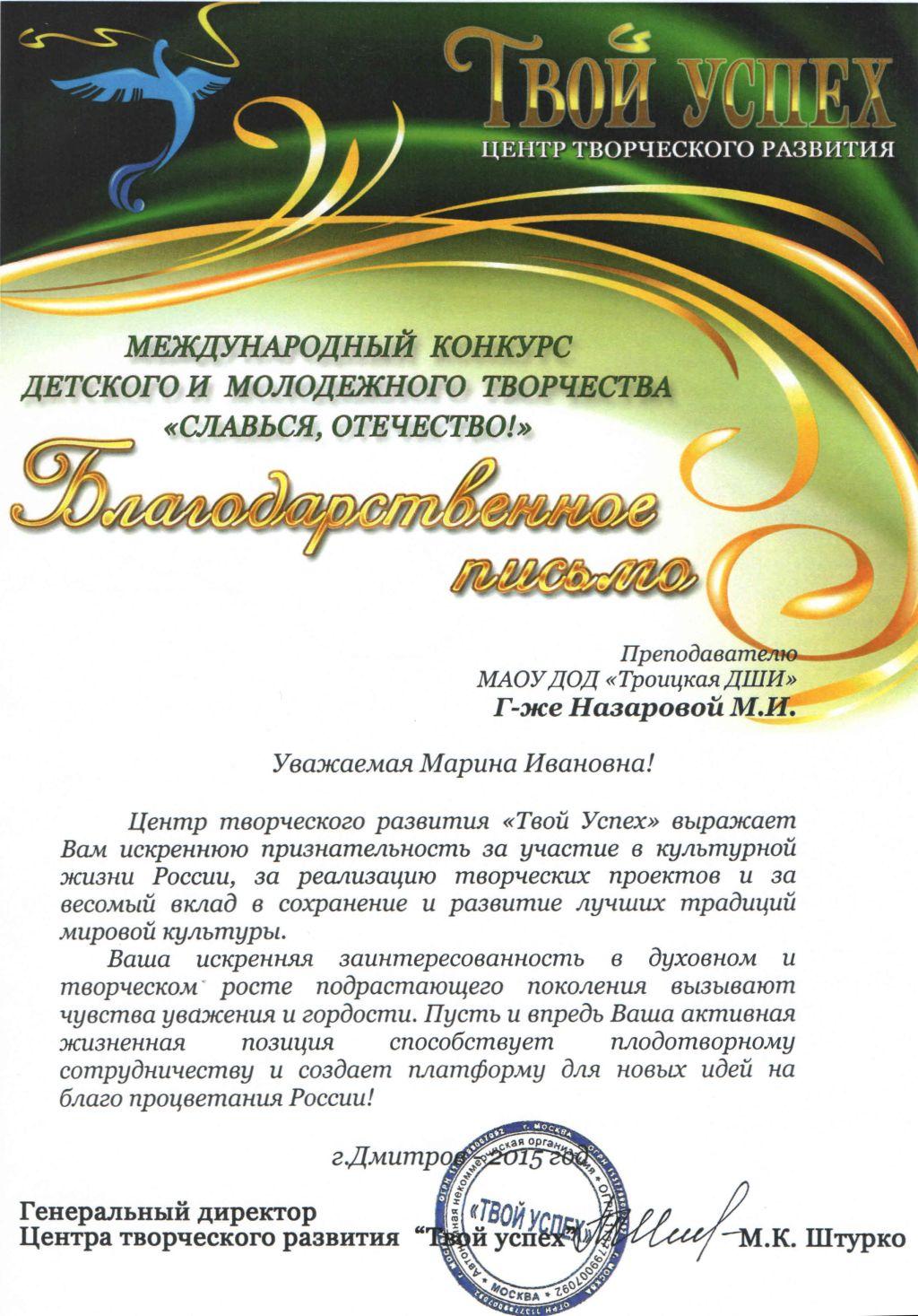 nazarova-05