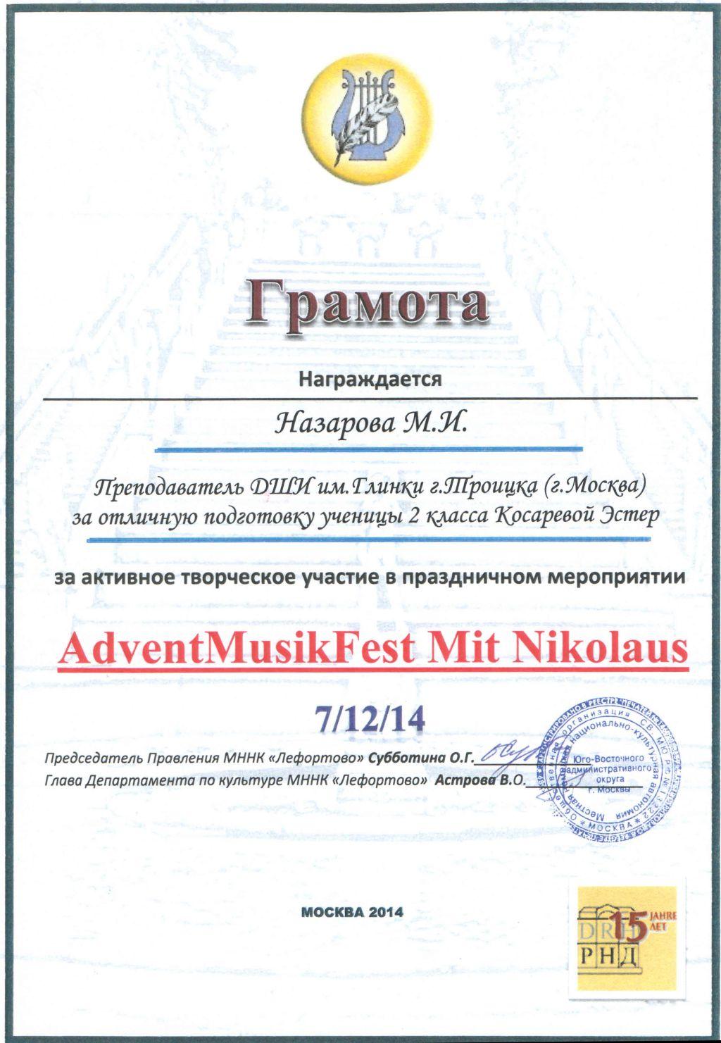 nazarova-09