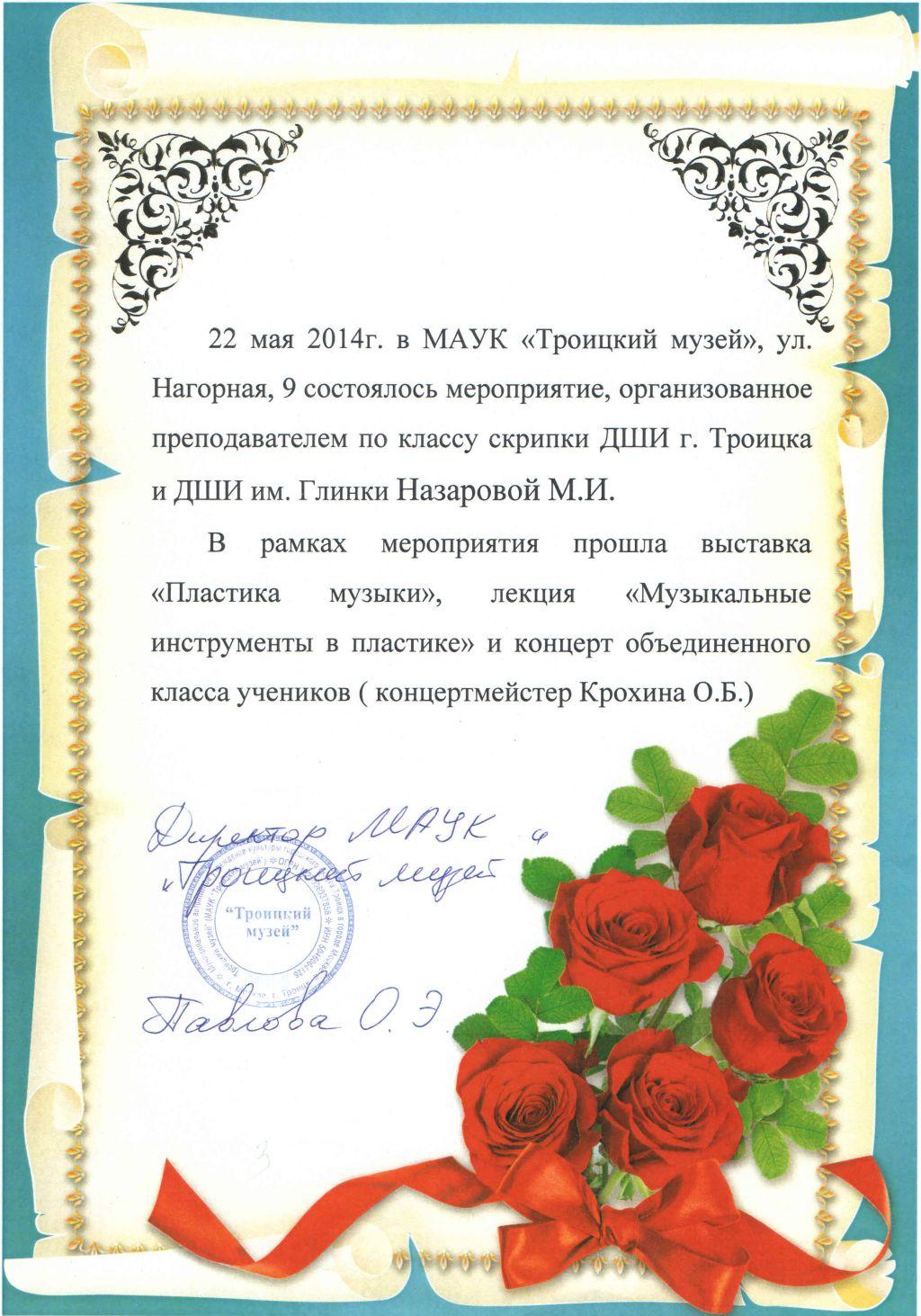 nazarova-10