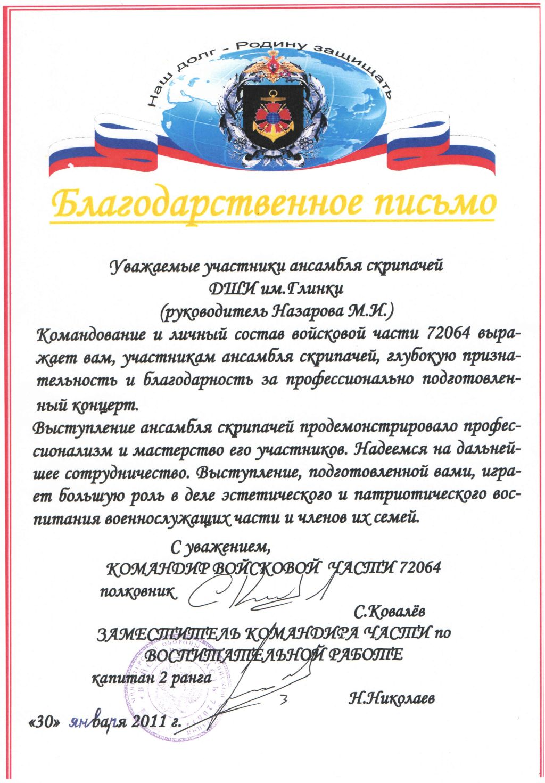 nazarova-11