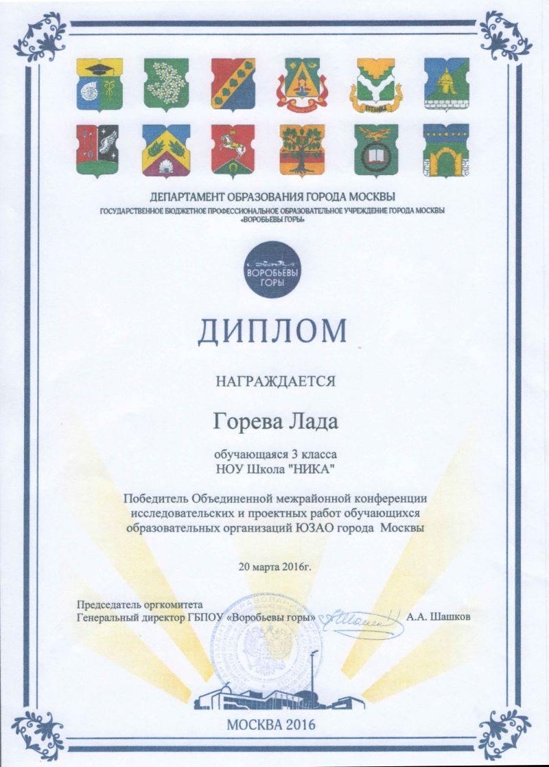 nazarova-12