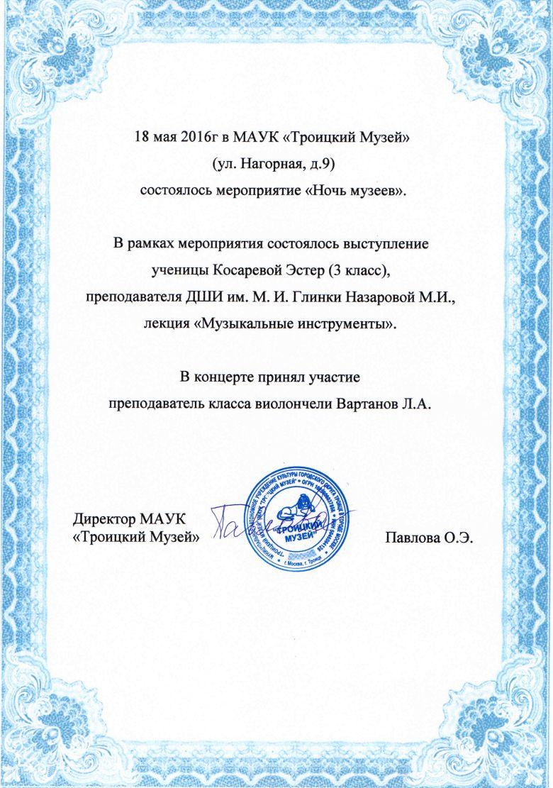 nazarova-13