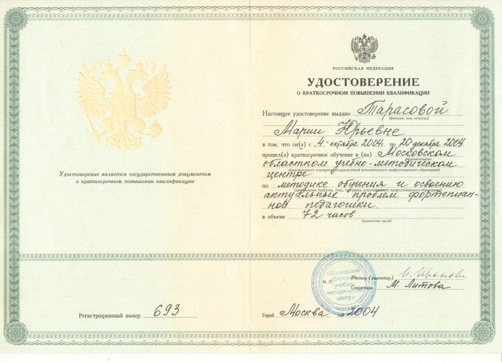 tarasova-01