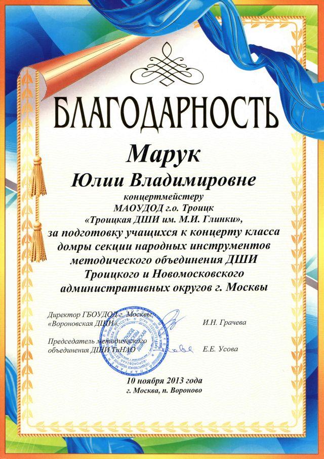maruk-09